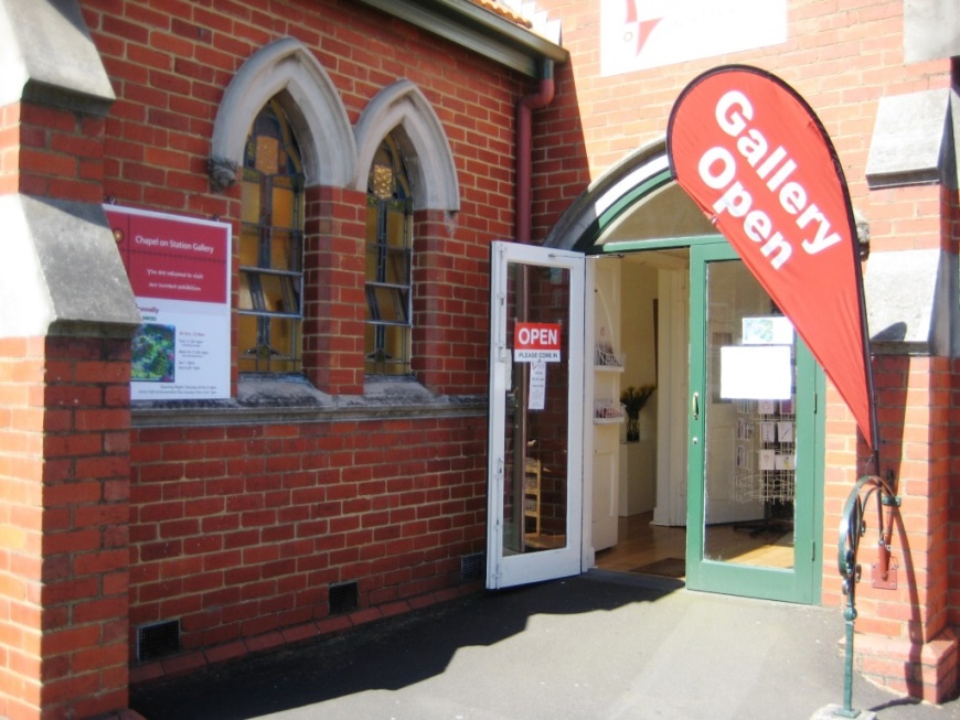 Chapel on Station Gallery Entrance